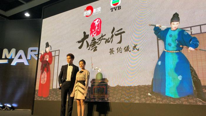 Hong Kong's TVB Boosts OTT Plans,