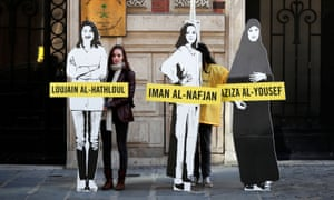 Amnesty International mark International Women's Day with a protest outside the Saudi embassy in Paris urging the release of jailed women's rights activists